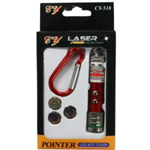 Laser Key Chains (12 Piece)
