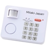 Security Alarm With Built-In Motion Detector