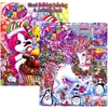 Lisa Frank Holiday Giant Coloring and Activity Book