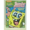 Sponge Bob Jumbo Coloring and Activity Book