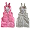 Children'S Animal Vest