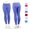 Women'S Stretch Pants - Solid Colors