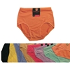 Women'S Full Brief Panties