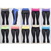 Women'S Athletic Capri Yoga Pants - Black W/ Colored Waist and Sides