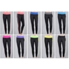 Women'S Athletic Yoga Pants - Black W/ Colored Waist Bands