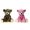 "Comfies - 14"" 2 Assorted B/B Camo Bear"