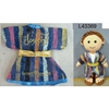 "8.5"" Joseph Doll With Sight and Sound"