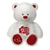 """25"""" Promo White Sitting Bear With Heart"""