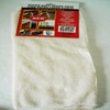 Super Soft Sheep Skin Like Micro Fiber Cloth