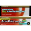 Good Sense Maximum Strength Hydrocortisone Cream 1% Plus