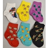 Animal Craze Baby Socks