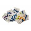 Picasso Baby Socks Set