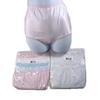 Womans Panty -Size Medium