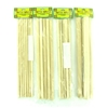 Assorted 41 Piece Wood Dowel Sticks