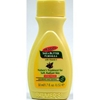 Palmers Shea Butter Formula With Vitamin E