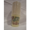Cold Tone Fall Party Cups 9 Oz