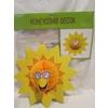 Honeycomb Sun Decoration