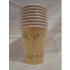 Peaceful Autumn Party Cups 9 Oz