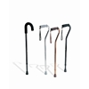 Medline Adjustable Aluminum Cane