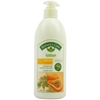 Nature'S Gate - Papaya Moisturizing Lotion (18 Oz.)