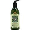 Unisex Avalon Organics Hand and Body Lotion - Rosemary Lotion