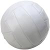 Premium Regulation Size Volleyball