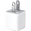 Iessentials - Iphone(R)/Ipod(R)/Smartphone Usb Home Charger (White)