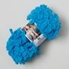 Red Heart Boutique Yarn Ascot - Blue Bayou, 3.5 Oz