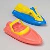 Plastic Boat Toy