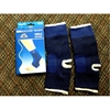 Ankle Support 2 Pack