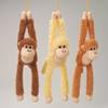 Plush Fuzzy Hanging Monkeys