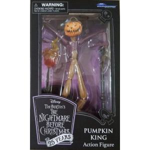 Nightmare Before Christmas Pumpkin King